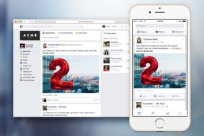 Facebook at work: i social network entrano in azienda