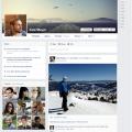 nuovo profilo facebook