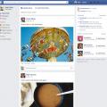 facebook 2014 redesign
