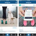 instagram direct response ads