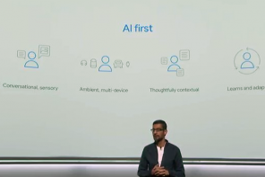 Google: Hardware + Software + Intelligenza Artificiale